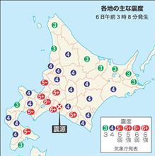 今年の日本は祟られているのか??