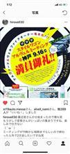 神戸スタイルワゴンミーティング