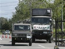 北海道胆振地方中東部を震源とする地震に係る防衛省・自衛隊の対応について (13時30分現在)