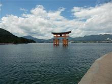 行き慣れた広島と,行き慣れてない山口へ(2日目)
