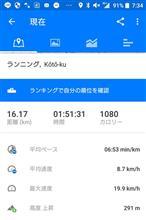 ジョギング961