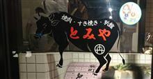 ワークスチューニングサーキットデイRd.3 in タカタサーキット その3♪(後夜祭編)