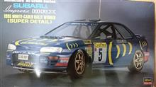 1995 スバル インプレッサ555 モンテカルロ