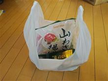 北海道土産 part2