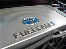 燃料電池車(FCV)に試乗しました