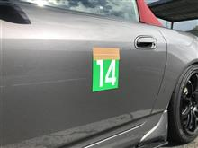取り敢えず、ウチのS2000もスポーツカーを名乗って宜しいでしょうか?