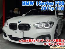 BMW 1シリーズ(F20) a/tack製AVインターフェース装着とコーディング施工