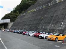 群馬県民会TRG in 水上&マタムネさんNCファイナルTRG