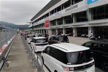Be a driver experience in 富士 パレードラン参加者追加募集