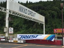 トラストサーキットラン NIKKO 0908☆