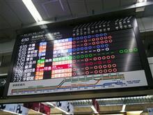 各駅停車 特急成田エクスプレス 成田空港行