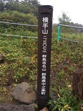 志賀高原ツーリング