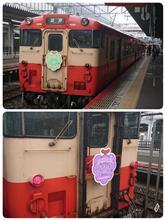 おかやまフルーツ列車