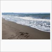 ◆海か・ら・の温泉♨◆