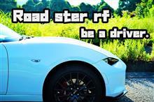 ロードスターRF be a driver.