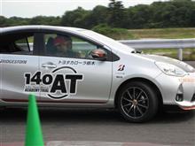 【告知9/23】Motorz取材,子どもが運転を楽しむ「140AT」
