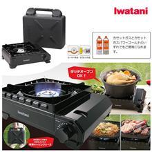 Iwatani CBODX1 カセットフー タフまる~♪