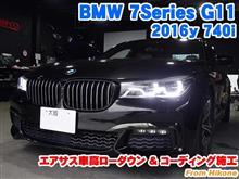 BMW 7シリーズ(G11) エアサス車高ローダウンとコーディング施工