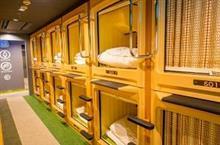 日本の、カプセルホテルは人気なのに なぜ中国のカプセルホテルは、倒産するのか =中国メディア