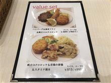 キッチンジロー深川ギャザリア店