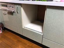 食洗機  H21  エラー 修理【閲覧注意】