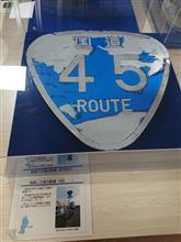 【いくぜ東北! ②】 あの日から7年、南三陸と陸前高田の今・・・。