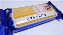 カスタム第33弾!☔✨