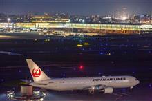 羽田空港、工場夜景へ