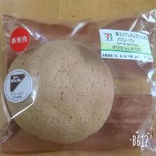 酪王カフェオレメロンパン