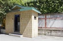 日本の街中で 公衆トイレが、見つからないと 中国人がぼやくのはなぜ? =中国メディア