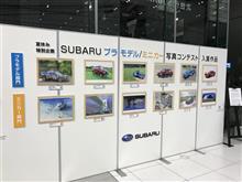 【結果発表】プラモデル/ミニカー写真コンテスト