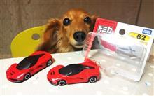 ラフェラーリ2台目