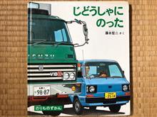 昭和の本②