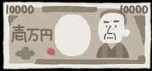 1馬力1万円