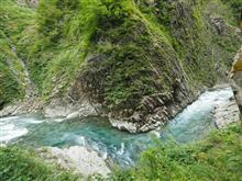 日本三大峡谷へ