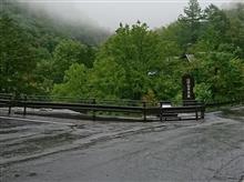 雨の白骨温泉