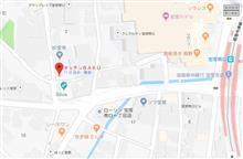 お手軽イタリアン KITCHIN BAKU / キッチン麦 @ 宝塚南口