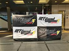OFF ROAD IMPACT JAPAN 2018へ