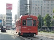 伊予鉄道 モハ2000形