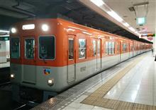 阪神電鉄  8000系(元一次編成・8201号)