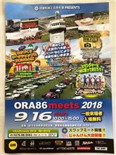 ORA 86 meets 2018