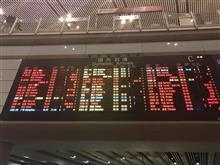 中国国際航空と北京国際空港を振り返る(復路)