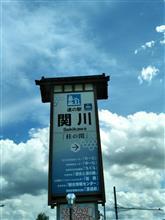 新潟県に来ました!