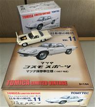 TLV日本車の時代Vol.11 コスモスポーツ(マツダ保存車仕様)です♪