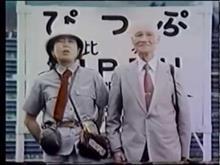 『樹木希林さん死去、75歳 個性派俳優として活躍』(中日新聞より)
