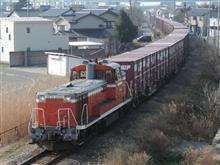 信越本線貨物支線 DE10形3501号機(平成28年3月5日撮影)