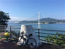 サイクリングの聖地へ