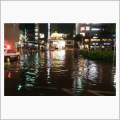 【知っ得】 車が水没したとき ...
