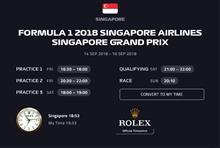 来年はシンガポールF1に行きたい です。いけるかな?