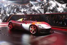 Old & New Ferrari Monza